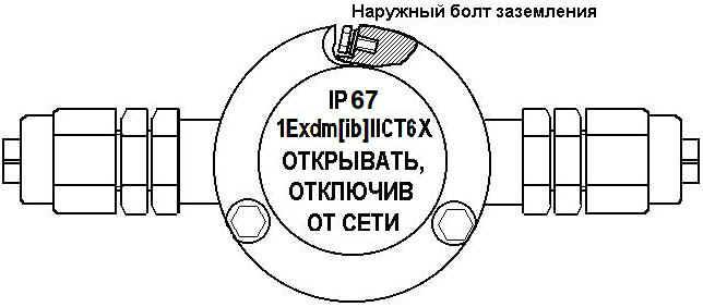 для ИП101-07ем/мд,
