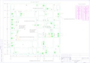 План расположения оборудования оповещения людей о пожаре