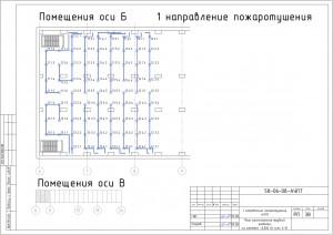 План трубной разводки системы пожаротушения