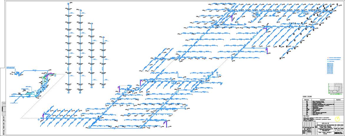 Аксонометрическая схема секции