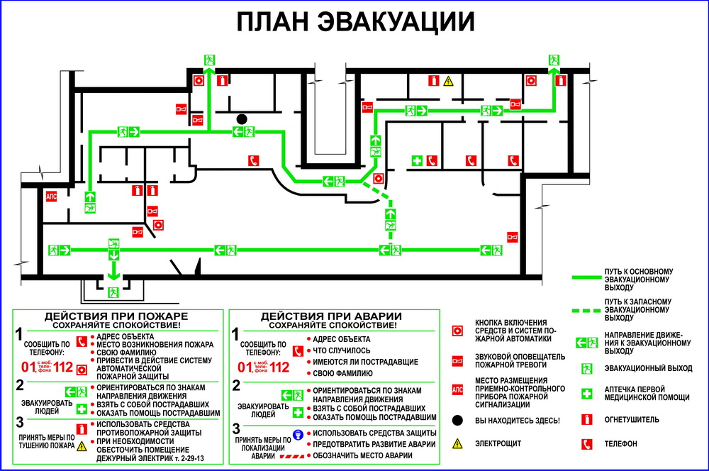 Программа Построения Лестниц И Расчета  accusedeveloper