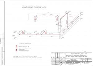 Аксонометрическая схема трубопроводов АУГП