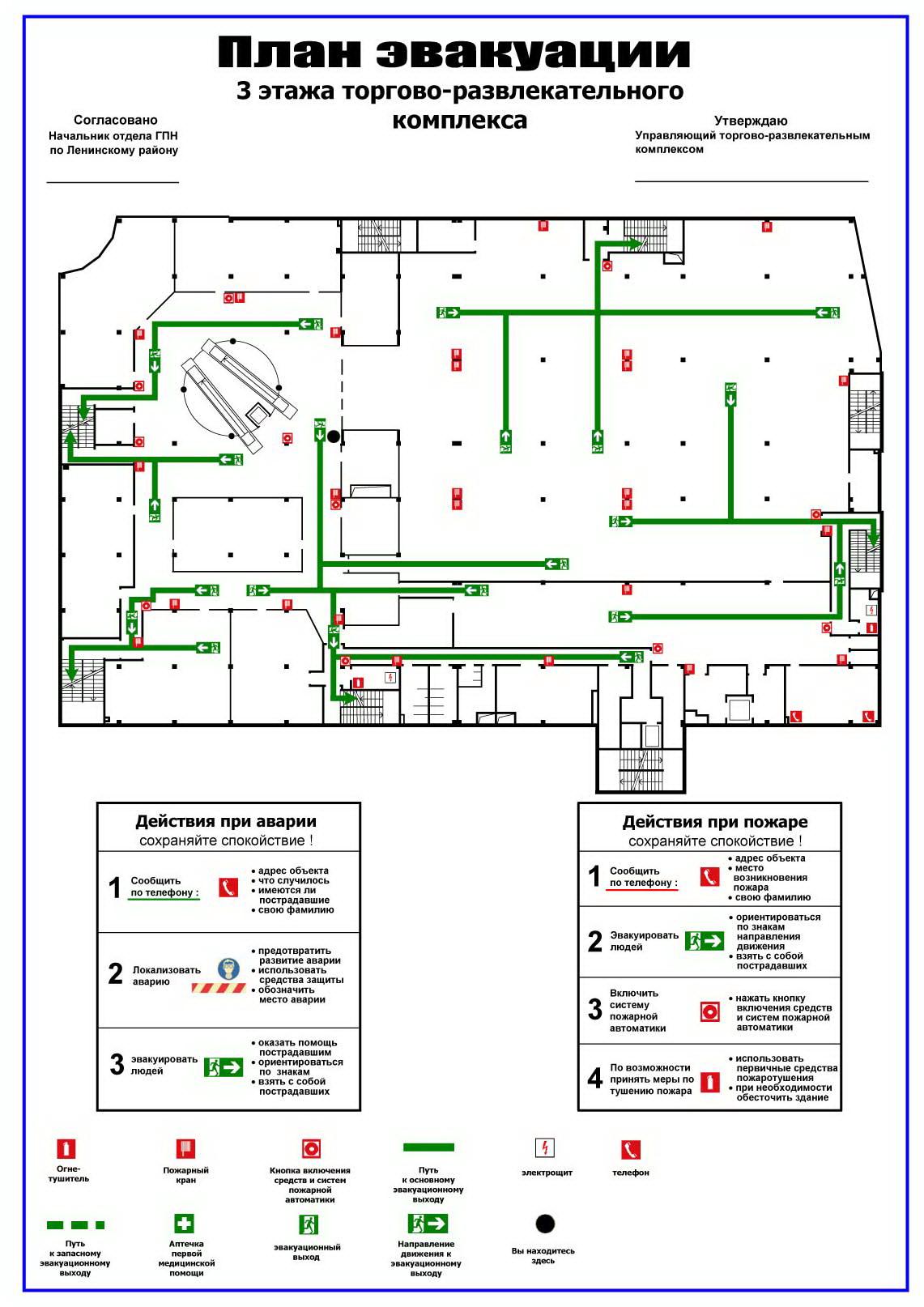 Программа для чертежа схем эвакуации