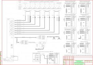 Схема электрических соединений прибора ARK1