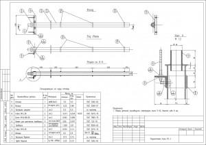 Радиостойка типа РС-1
