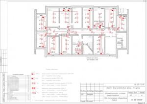План расположения оборудования в подвале