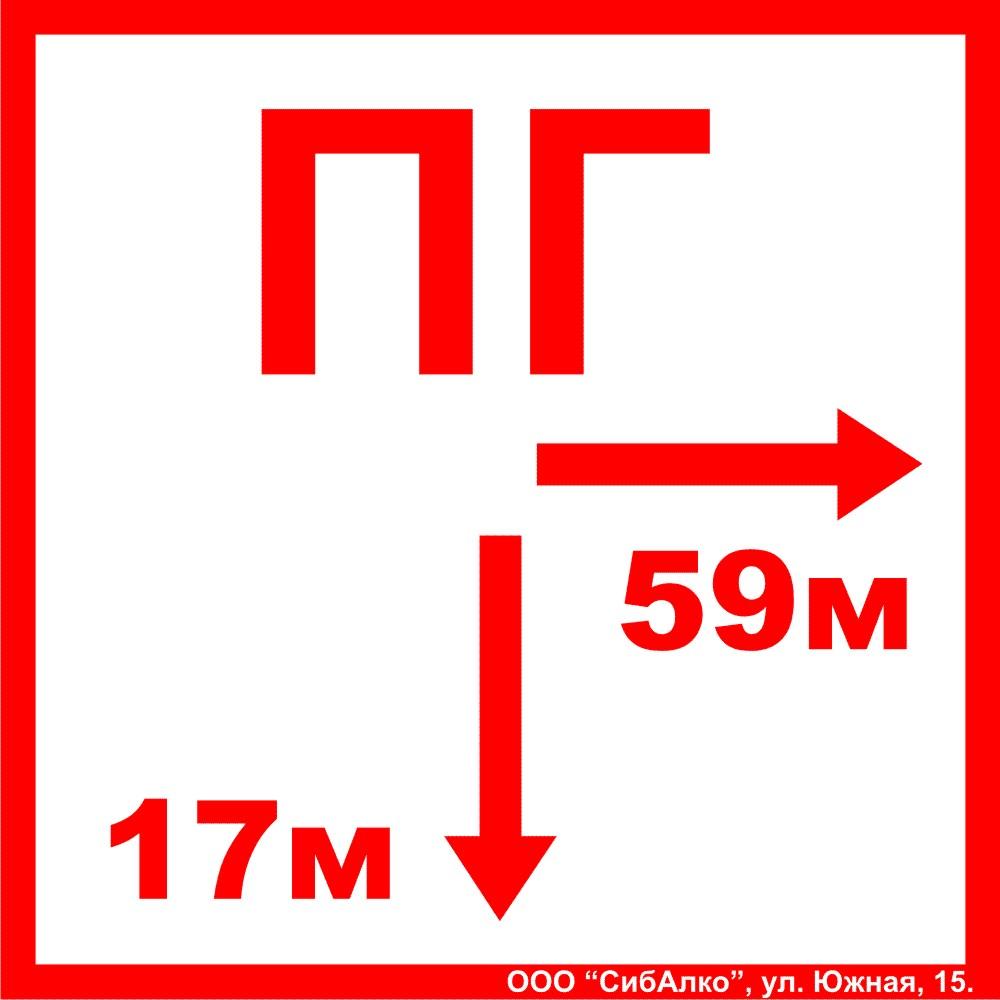 http://pozhproekt.ru/wp-content/uploads/2010/06/gidrant1.jpg