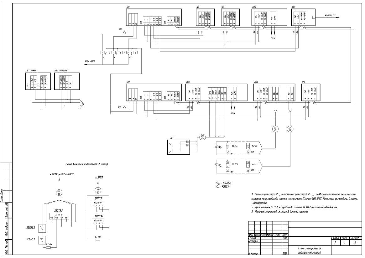 монтажная схема пожарного гидранта