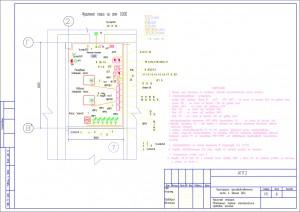 План электрических проводок