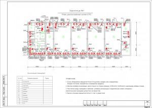 План расположения оборудования охранной сигнализации