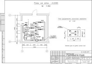 План насосной станции
