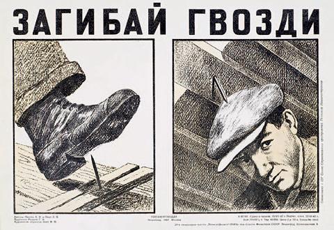 http://pozhproekt.ru/wp-content/uploads/2011/04/05.jpg