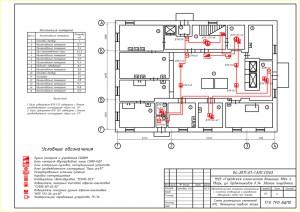 План сетей АПС на первом этаже