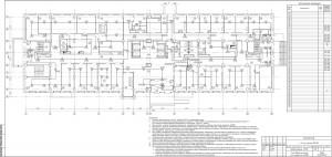 План прокладки сетей пожарной сигнализации