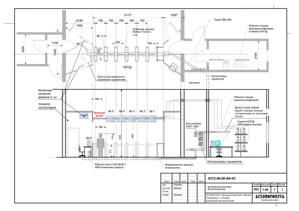 Microlab x13 приницпиальная электрическая схема Ваз 2107 электрическая схема автомобиля ваз 2103 электродвигатель...