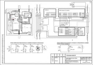 принципиальная схема ип 212 3су