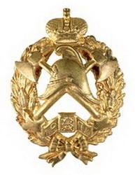 Золотой отличительный знак Императорского Российского Пожарного Общества