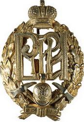 Золотой знак членов Военно-санитарных организаций Императорского российского пожарного общества