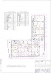 План расположения сети В2 на втором этаже здания