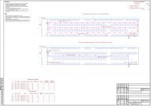 План прокладки кабельных трасс и расположения оборудования
