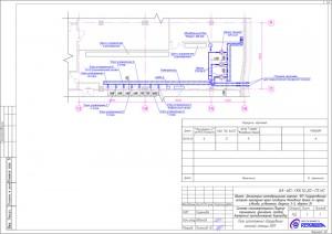 План расположения оборудования насосной станции АУПТ