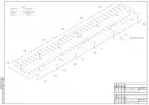 Изометрическая схема секции