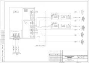 Принципиальная схема подключения оборудования оповещения