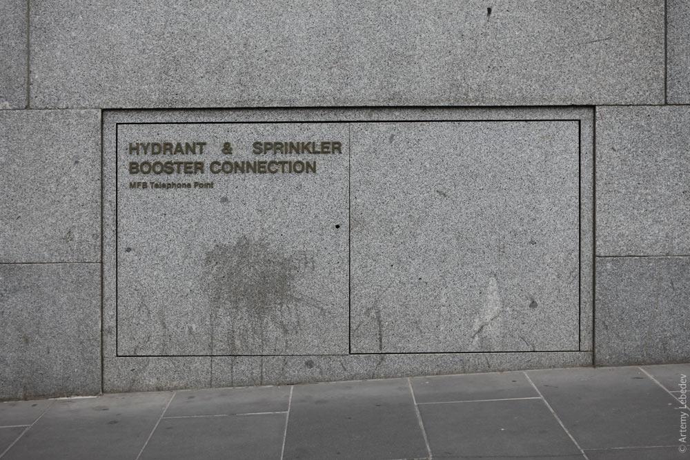 Пожарный гидрант. Австралия