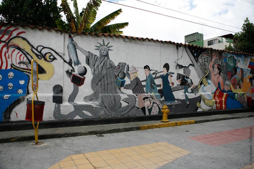Пожарный гидрант. Венесуэла