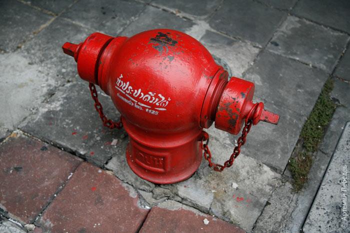 Пожарный гидрант. Тайланд