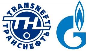 НТД Транснефть, Газпром
