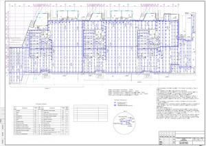 План разводки трубопроводов системы водяного пожаротушения ТРВ