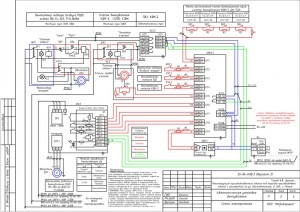 Схема электрическая подключений установки автоматизации дымоудаления