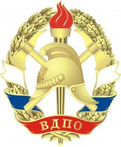 Эмблема ВДПО