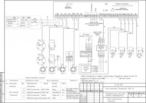 схемы соединений электрических подключений