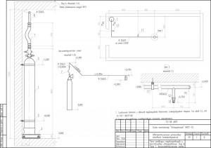 Схема разводки трубопроводов газового пожаротушения