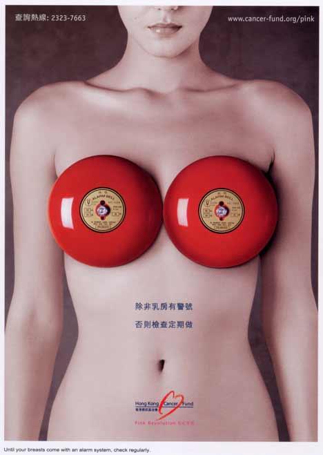 Гонконгский фонд борьбы с раком: до тех пор, пока твоя грудь не оснащена сигнализацией, проверяй регулярно