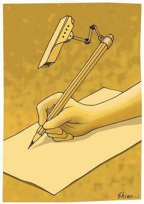 Мы следим за тем, что вы пишете!