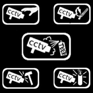 Видеонаблюдение. Инструкция по способам уничтожения