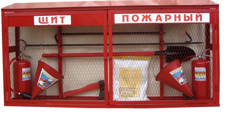 Щит с первичными средствами пожаротушения