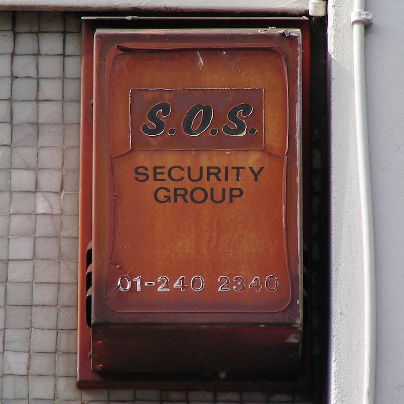 Охранные сигнализации Британии
